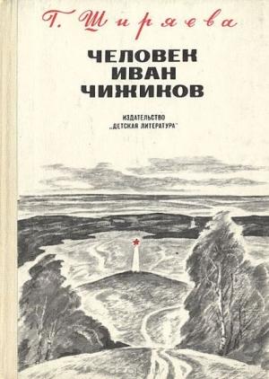 Ширяева Галина - Гюрги-Дюрги-Дюк