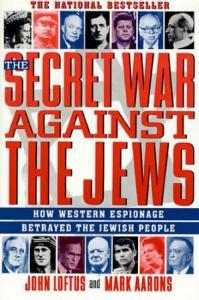 Тайная война против евреев