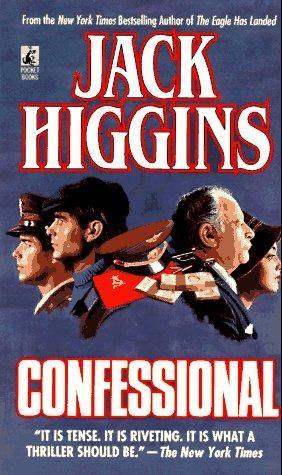 Хиггинс Джек - Час охотника (Исповедальня)