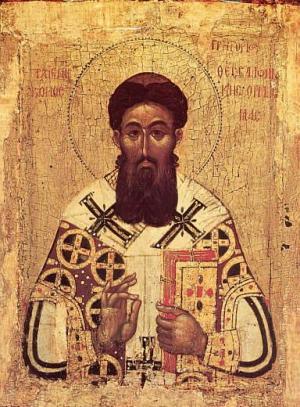 Палама Святитель Григорий - Избранные творения
