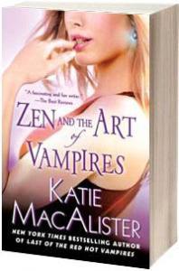 Дзен и искусство быть вампиром.
