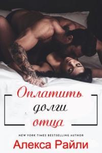 Книги Эротика Порно Скачать Бесплатно