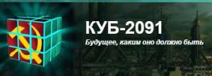 stk0 - 3 января 2061 года